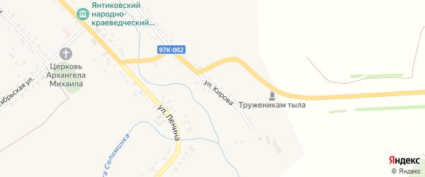 Улица Кирова на карте села Янтиково с номерами домов