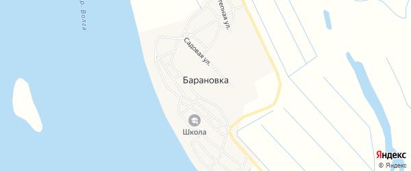 Карта села Барановки в Астраханской области с улицами и номерами домов
