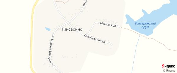 Октябрьская улица на карте деревни Тинсарино с номерами домов