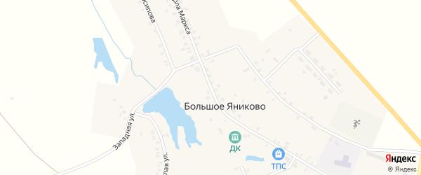 Улица К.Маркса на карте деревни Большое Яниково с номерами домов