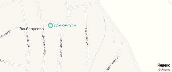 Нагорная улица на карте деревни Эльбарусово с номерами домов