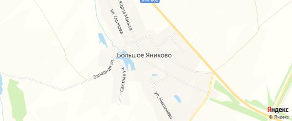 Карта деревни Большое Яниково в Чувашии с улицами и номерами домов