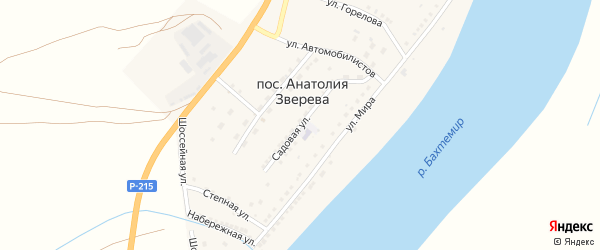 Садовая улица на карте поселка Анатолии Зверева с номерами домов