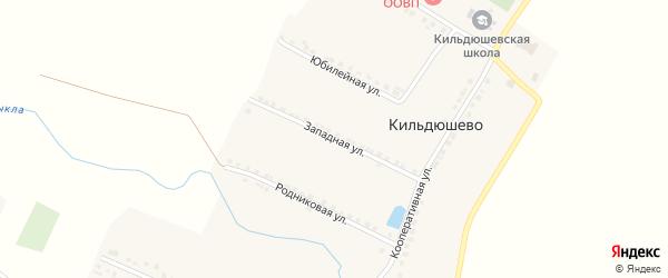 Западная улица на карте деревни Кильдюшево с номерами домов