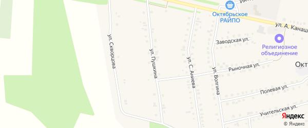 Улица Пушкина на карте Октябрьского села с номерами домов