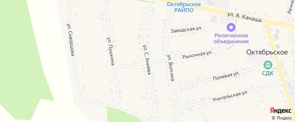 Улица С.Аниева на карте Октябрьского села с номерами домов