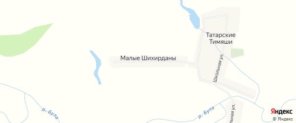 Карта деревни Малые Шихирданы в Чувашии с улицами и номерами домов