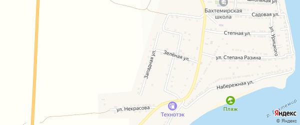 Западная улица на карте села Бахтемира с номерами домов
