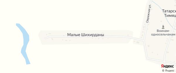 Шихирданская улица на карте деревни Малые Шихирданы с номерами домов