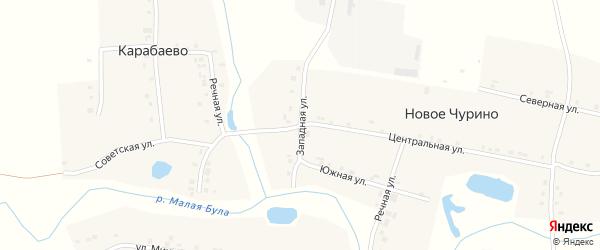 Западная улица на карте деревни Новое Чурино с номерами домов
