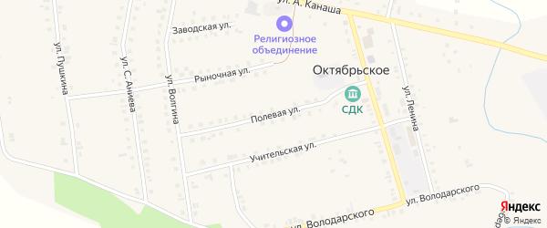 Полевая улица на карте Октябрьского села с номерами домов