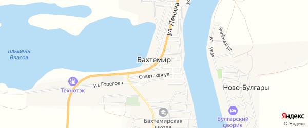 Карта села Бахтемира в Астраханской области с улицами и номерами домов