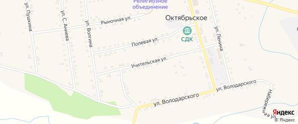 Учительская улица на карте Октябрьского села с номерами домов