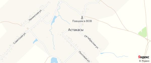 Октябрьская улица на карте деревни Астакасы с номерами домов