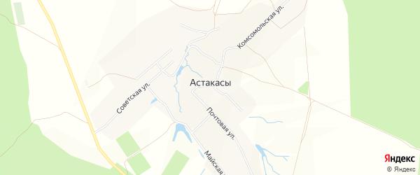Карта деревни Астакасы в Чувашии с улицами и номерами домов