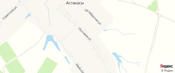 Почтовая улица на карте деревни Астакасы с номерами домов