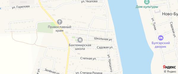 Школьная улица на карте села Бахтемира с номерами домов
