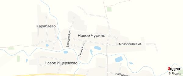 Карта деревни Новое Чурино в Чувашии с улицами и номерами домов