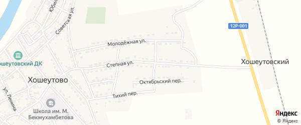 Степная улица на карте села Хошеутово с номерами домов