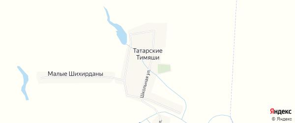 Карта деревни Татарские Тимяши в Чувашии с улицами и номерами домов