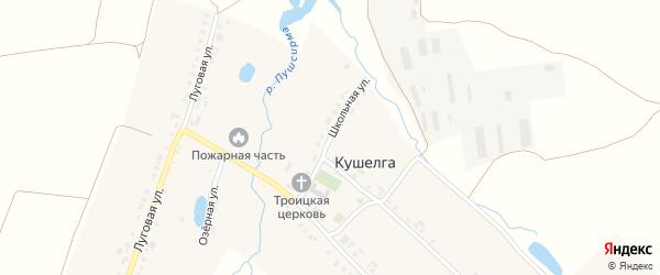 Школьная улица на карте села Кушелги с номерами домов