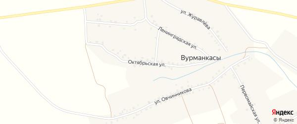 Октябрьская улица на карте деревни Вурманкасы с номерами домов