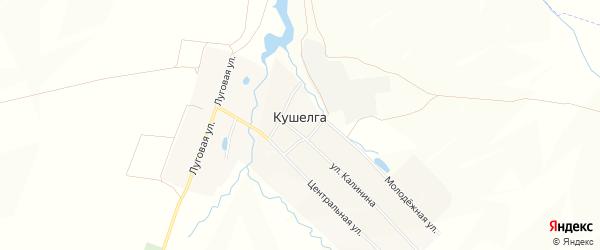 Карта села Кушелги в Чувашии с улицами и номерами домов