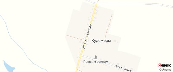 Улица П.Н.Осипова на карте деревни Кудемеры с номерами домов
