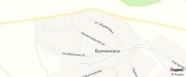 Ленинградская улица на карте деревни Вурманкасы с номерами домов