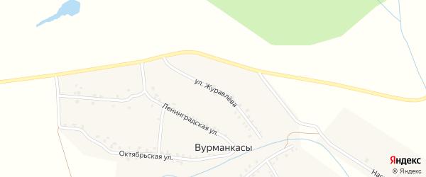 Улица Журавлева на карте деревни Вурманкасы с номерами домов