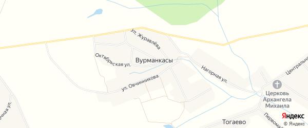 Карта деревни Вурманкасы в Чувашии с улицами и номерами домов