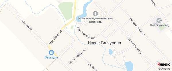 Переулок Матросова на карте села Новое Тинчурино с номерами домов