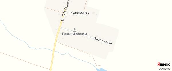 Восточная улица на карте деревни Кудемеры с номерами домов