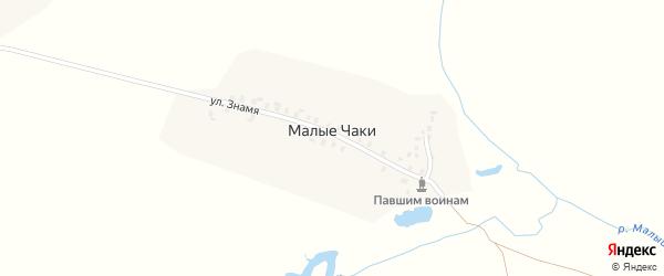 Улица Знамя на карте деревни Малые Чаки с номерами домов
