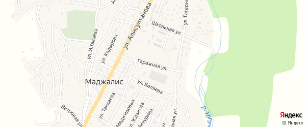 Гаражная улица на карте села Маджалиса с номерами домов