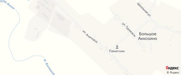Улица Анаткасы на карте деревни Большое Аккозино с номерами домов