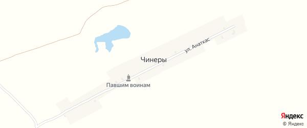 Улица Анаткас на карте деревни Чинеры с номерами домов