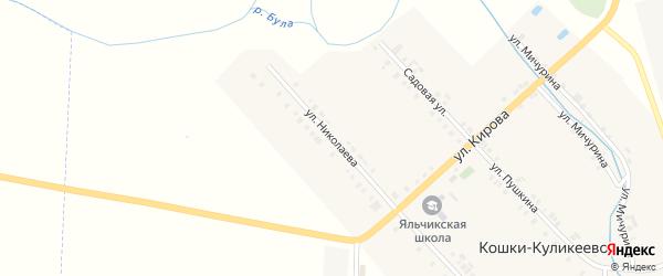 Улица Николаева на карте деревни Кошки-Куликеево с номерами домов
