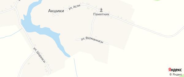 Улица Вурманкасы на карте деревни Акшики с номерами домов