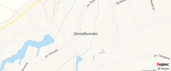 Улица Гагарина на карте деревни Шихабылово с номерами домов