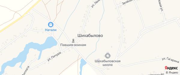 Улица Пятидворка на карте деревни Шихабылово с номерами домов
