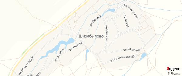 Карта деревни Шихабылово в Чувашии с улицами и номерами домов