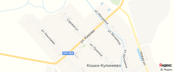Улица Кирова на карте деревни Кошки-Куликеево с номерами домов