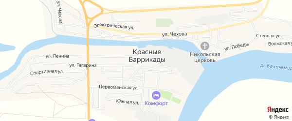 Карта поселка Красные Баррикады в Астраханской области с улицами и номерами домов