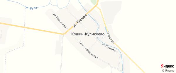Карта деревни Кошки-Куликеево в Чувашии с улицами и номерами домов
