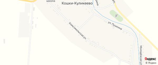Комсомольская улица на карте деревни Кошки-Куликеево с номерами домов