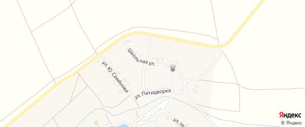 Школьная улица на карте деревни Шихабылово с номерами домов