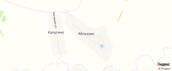 Карта деревни Аблязово в Чувашии с улицами и номерами домов