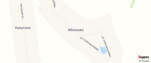 Улица Н.М.Николаева на карте деревни Аблязово с номерами домов