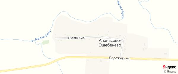 Озерная улица на карте деревни Апанасово-Эщебенево с номерами домов
